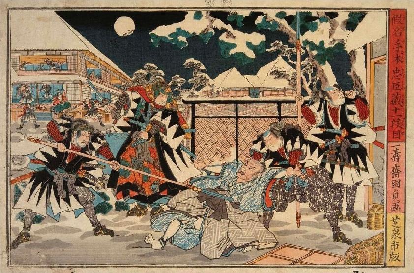 Преподаватель СПбГУ Василий Щепкин прочитает лекцию о распределении власти в Японии в эпоху Токугава