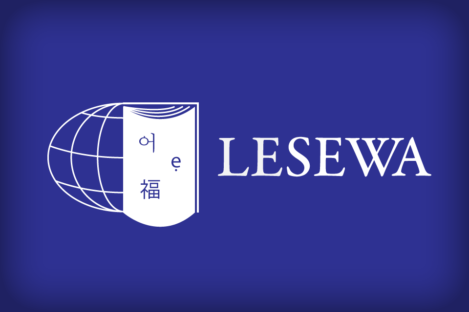 International Conference on Languages of Far East, Southeast Asia and West Africa LESEWA