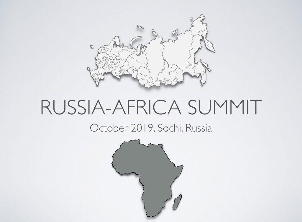 Взгляд.ру: Александр Зданевич о взаимном партнерстве России и Африки