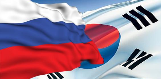 30-летие дипотношений России и Республики Корея обсудили на Стратегической конференции ДРРК