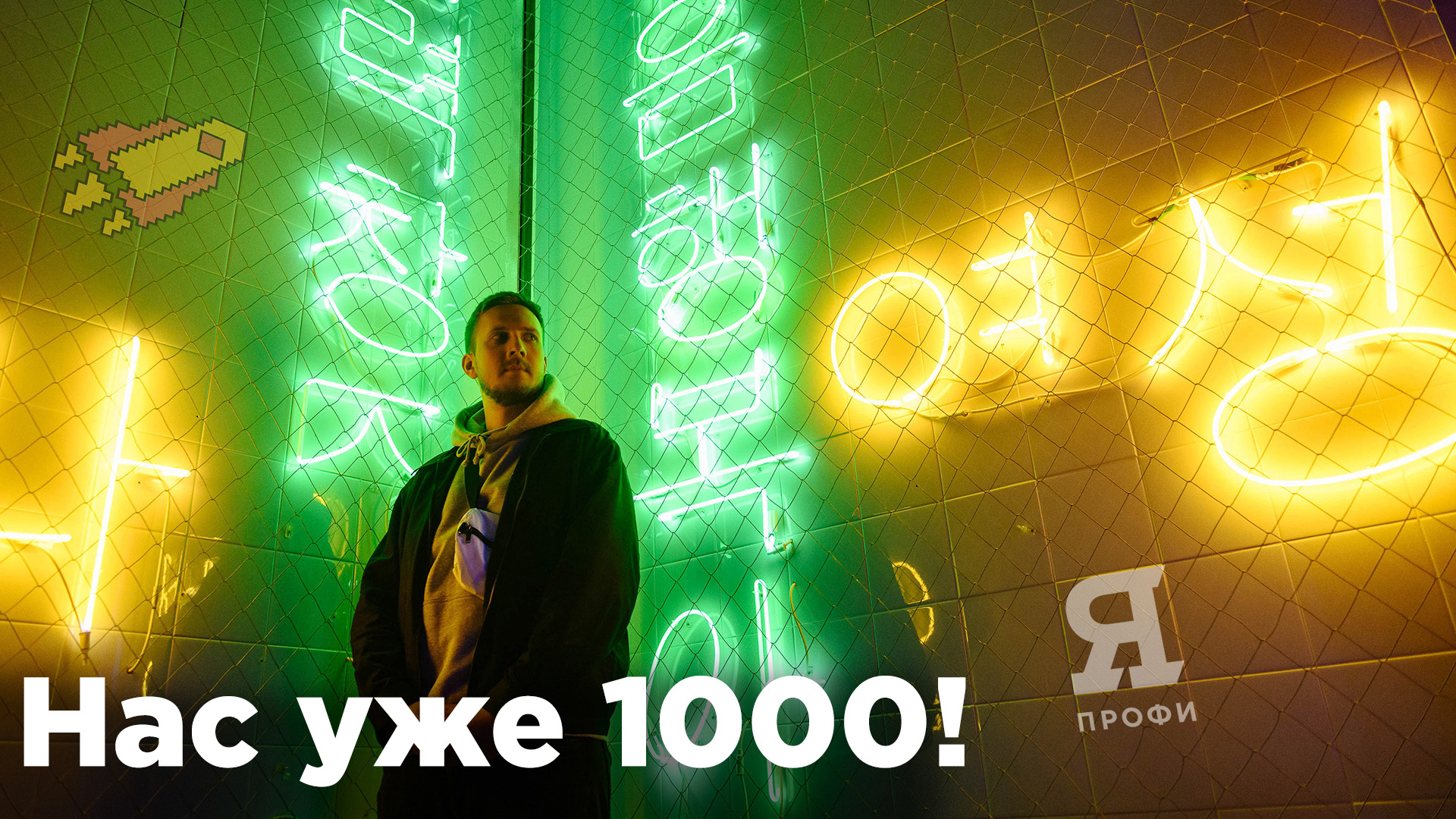 Регистрация на олимпиаду «Я – профессионал» по востоковедению – до 24 ноября