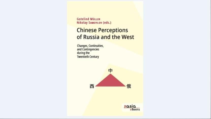 Вышла в  свет новая коллективная монография китаеведов СПбГУ и Гейдельбергского университета