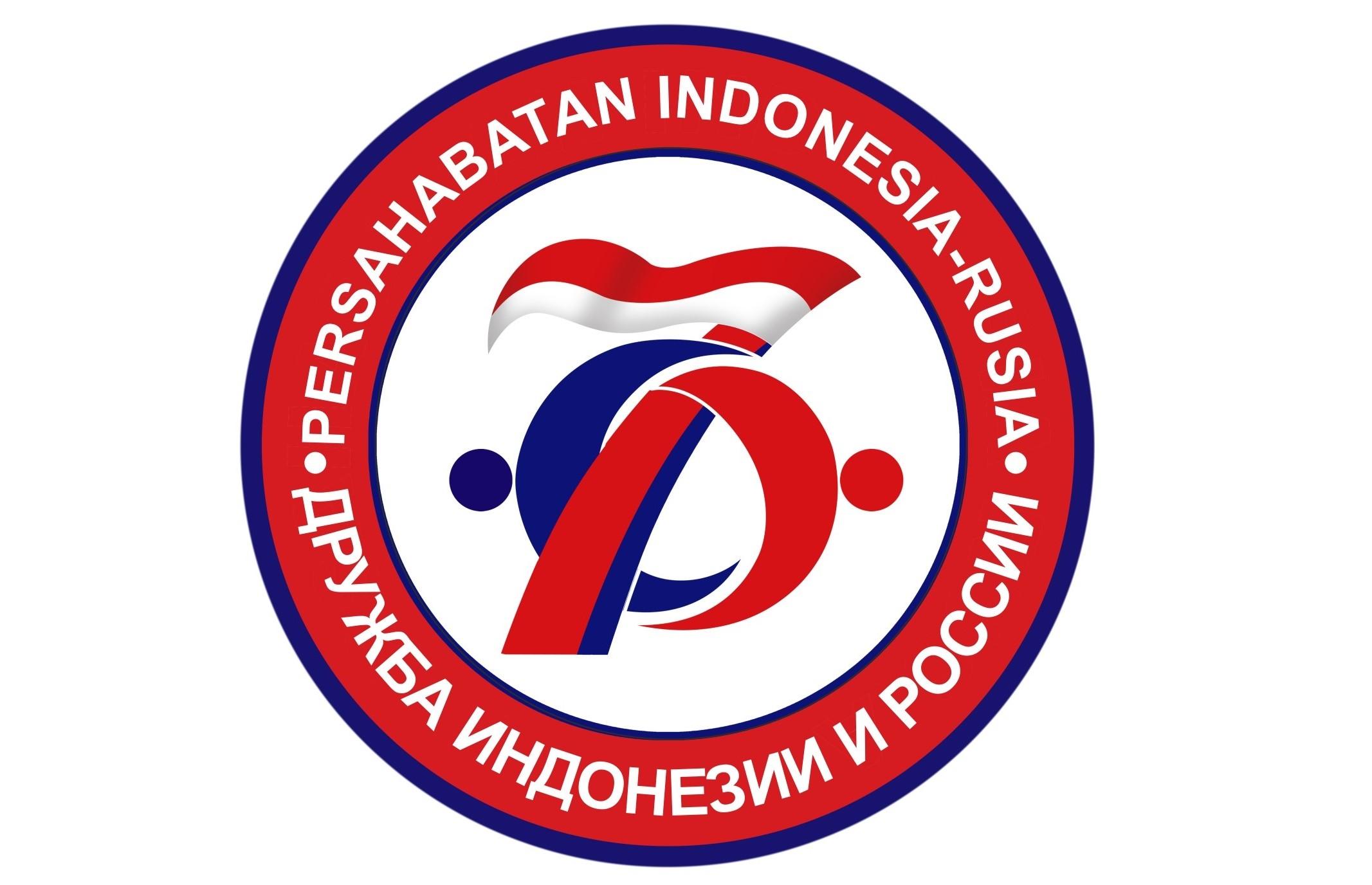 Наши студенты стали победителями конкурса Посольства Индонезии в РФ