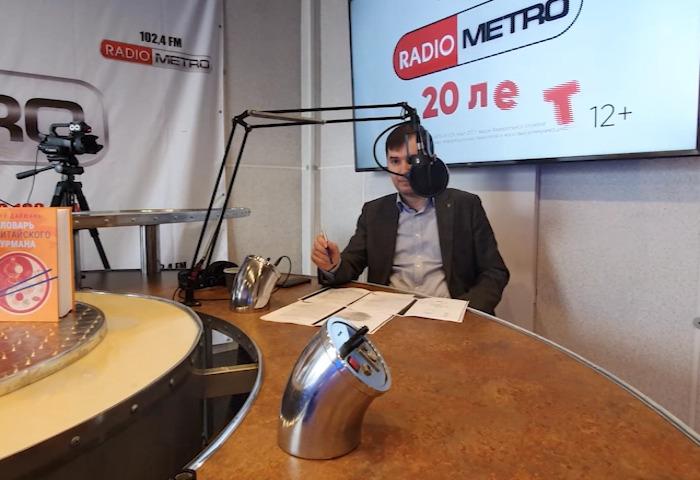 Радио METRO: Алексей Родионов рассказал о «Словаре китайского гурмана» Цуя Дайюаня