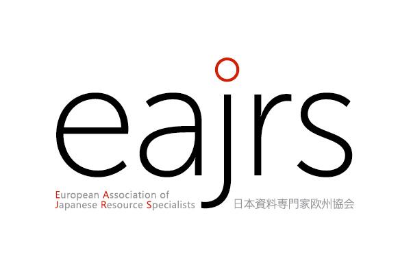 31-я конференция «Материальные и виртуальные источники для японоведения»