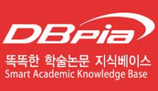 Доступ к базе данных DBpia южнокорейской компании Nurimedia