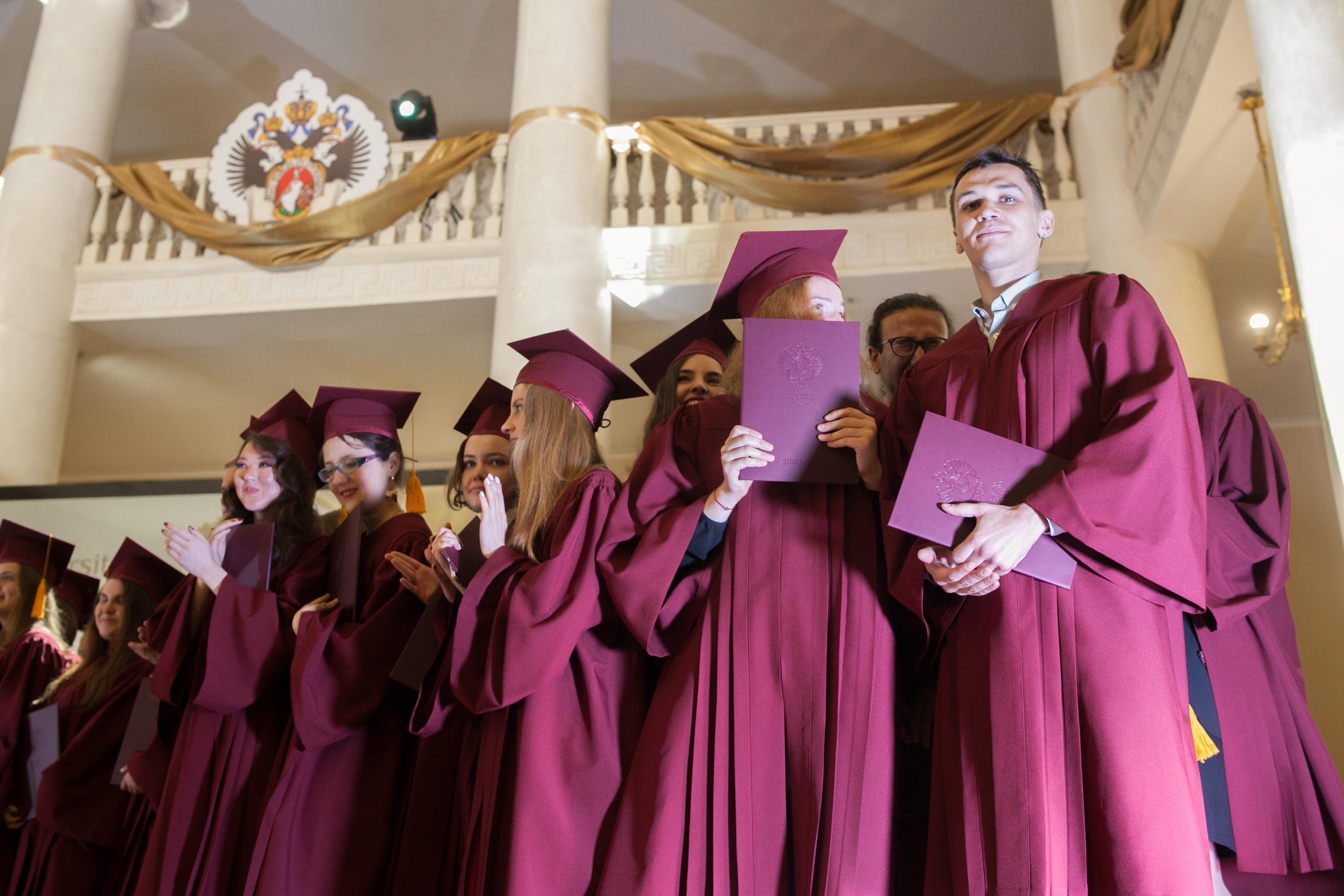 Церемония вручения дипломов 17 июля