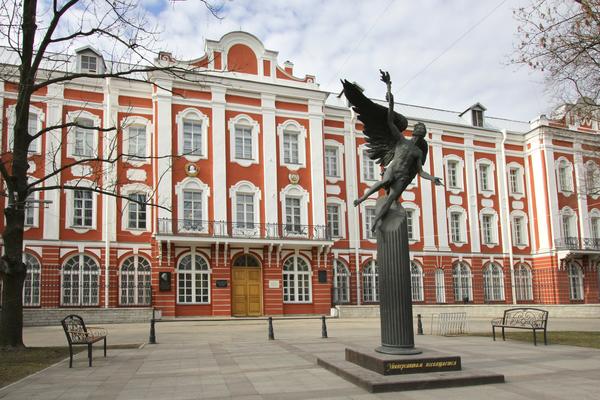 В СПбГУ  — новые платежные реквизиты!