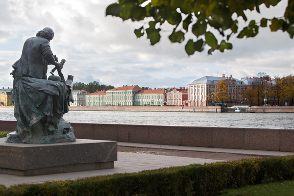 The application period for study funded by the Russian Government is coming to an end