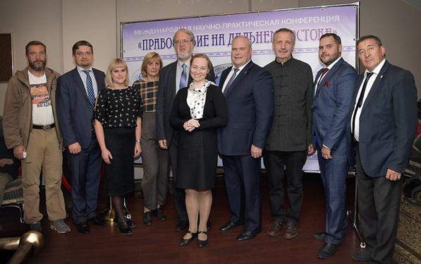 Учёные СПбГУ стали организаторами и участниками конференции «Православие на Дальнем Востоке»