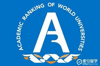 СПбГУ сохранил позиции в Шанхайском рейтинге лучших университетов мира