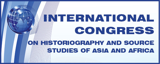 International Congress on Historiography and Source Studies of Asia and Africa