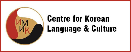 Centre for Korean Language & Culture