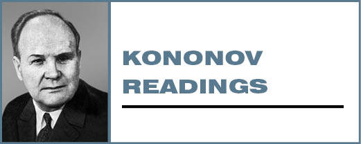 Kononov Readings