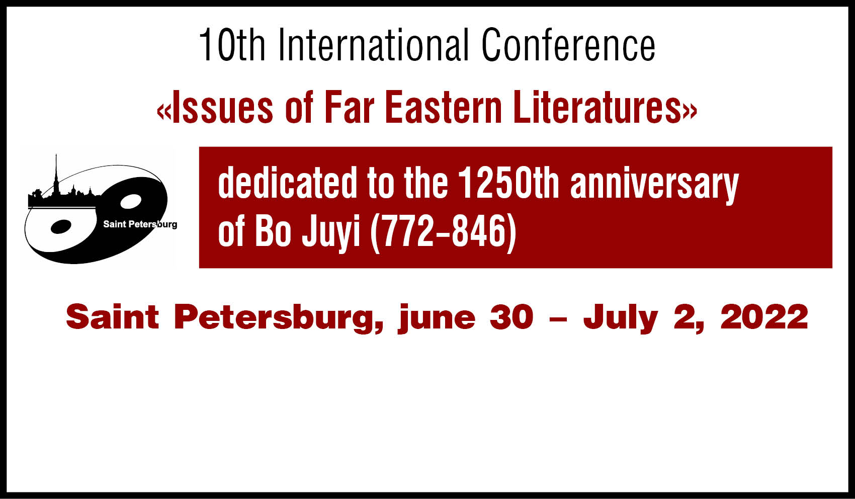 International Conference «Issues of Far Eastern Literatures»