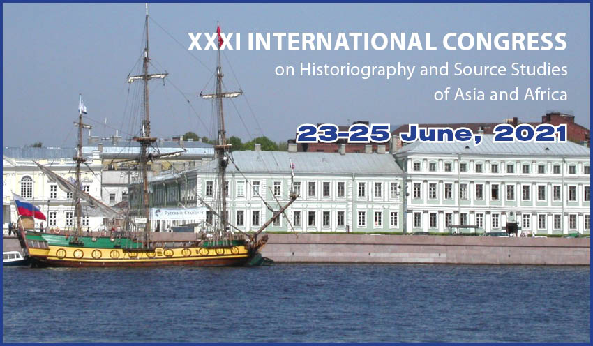 The XXIX International Congress on Historiography and Source Studies of Asia and Africa «ASIA AND AFRICA: THEIR HERITAGE AND MODERNITY»