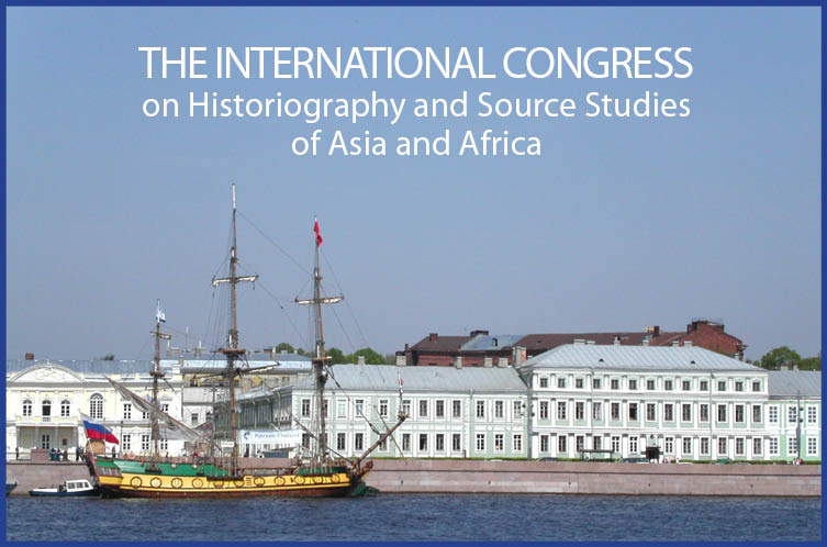 The XXX International Congress on Historiography and Source Studies of Asia and Africa