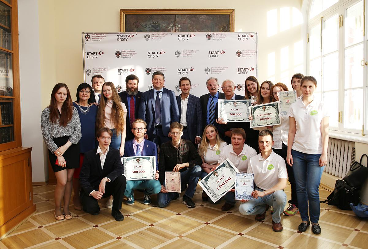 Победителям конкурса «Start-up СПбГУ» вручили сертификат на 1000000 рублей