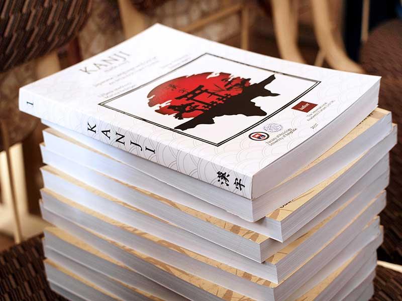 «Уроки прошлого»: 150-летие революции Мэйдзи в Японии