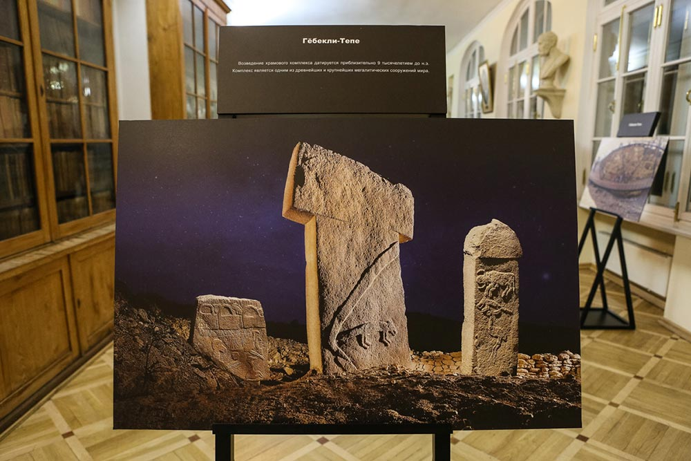 Hagia Sophia and the 'grandfather' of Stonehenge: three exhibitions on Turkish culture are held at St Petersburg University