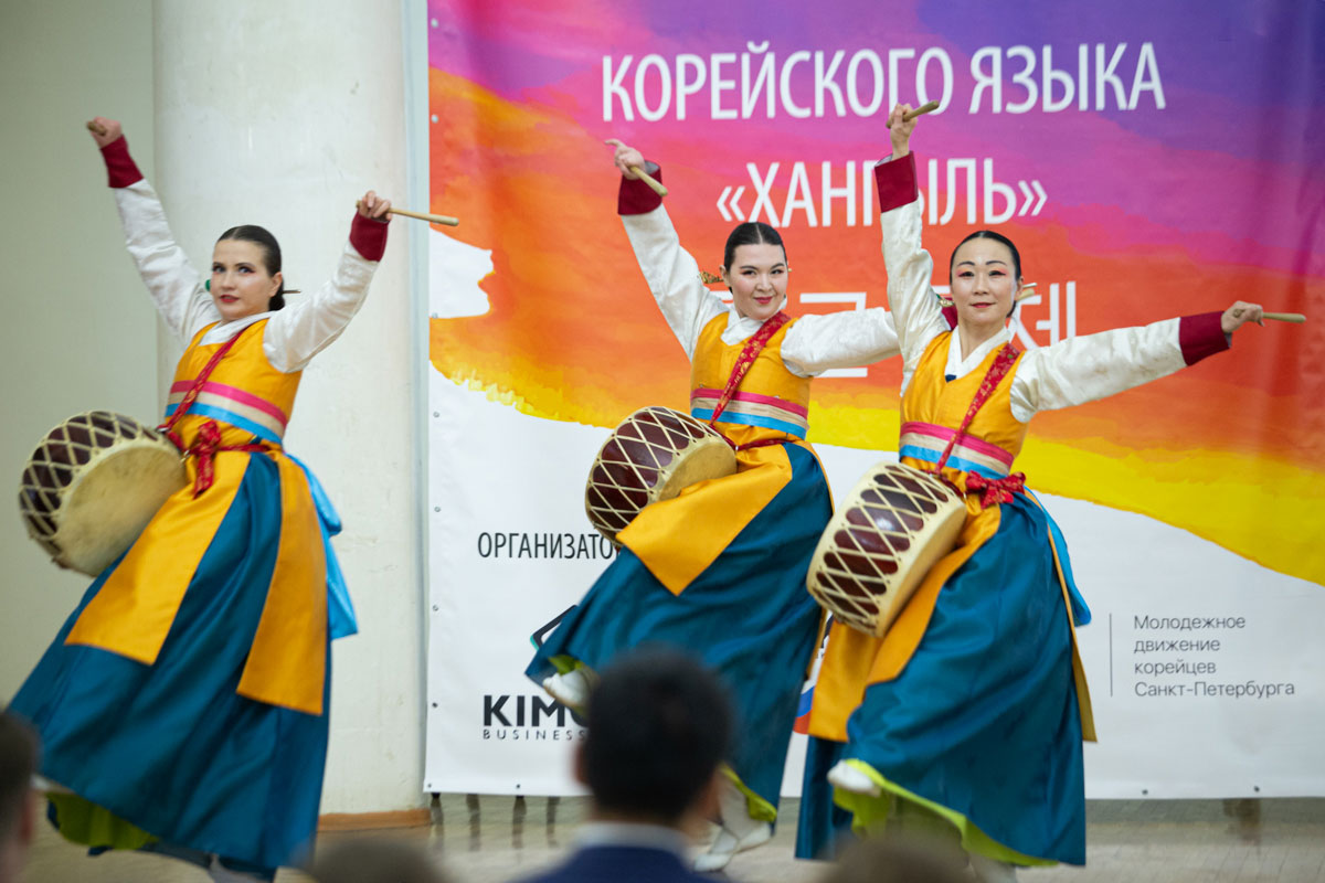From literary classics to K-pop – second Hangul Festival of Korean language held at St Petersburg University