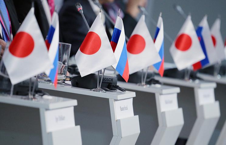 Преподаватель СПбГУ расскажет о российской-японских отношениях в библиотеке им. В. Маяковского