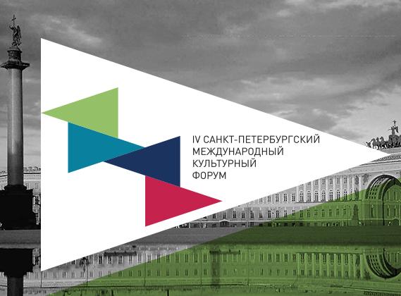 Секция «Образование» на Международном культурном форуме
