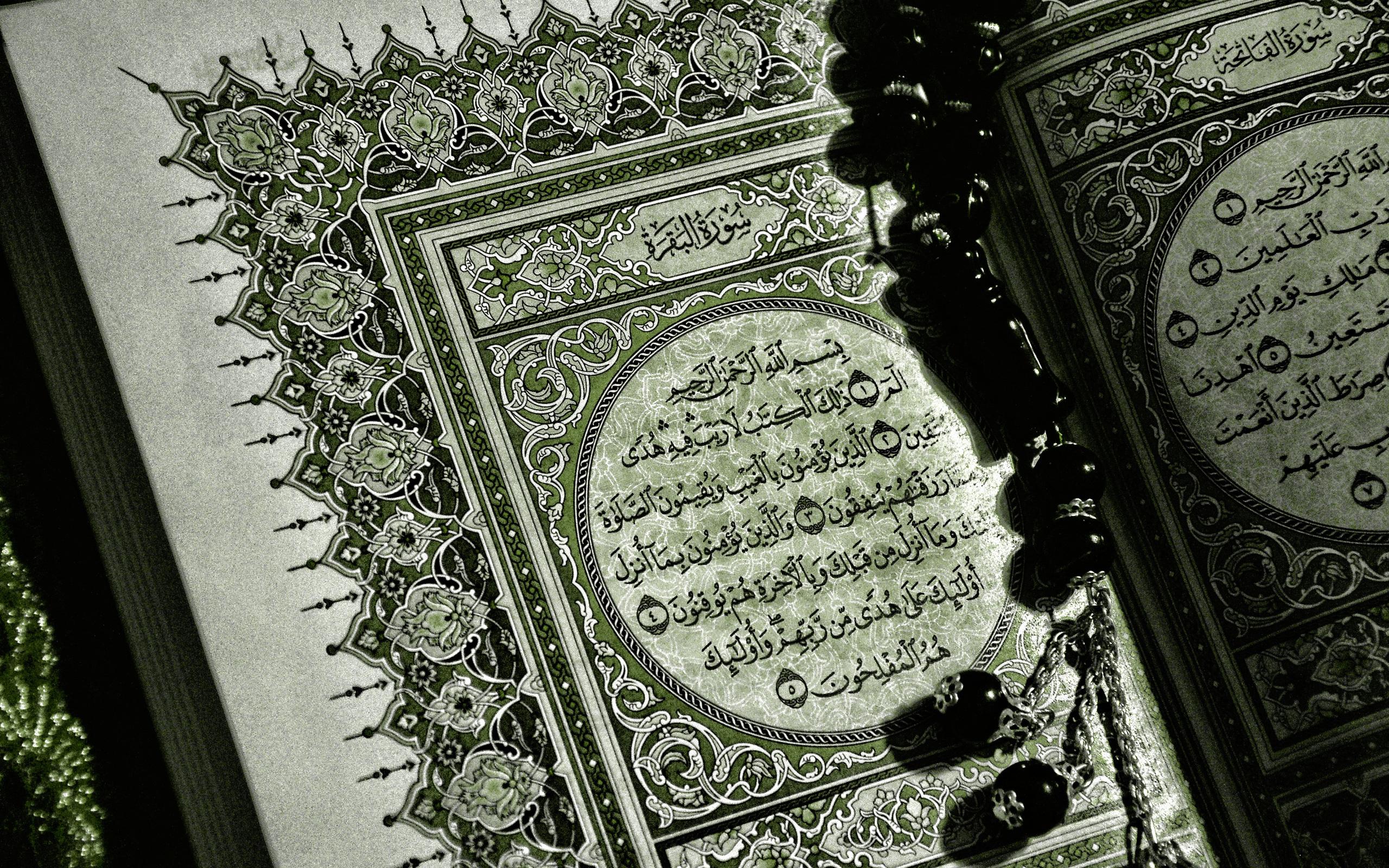 «У науки действительно нет границ»: совместный проект по исламоведению СПбГУ и Мичиганского университета
