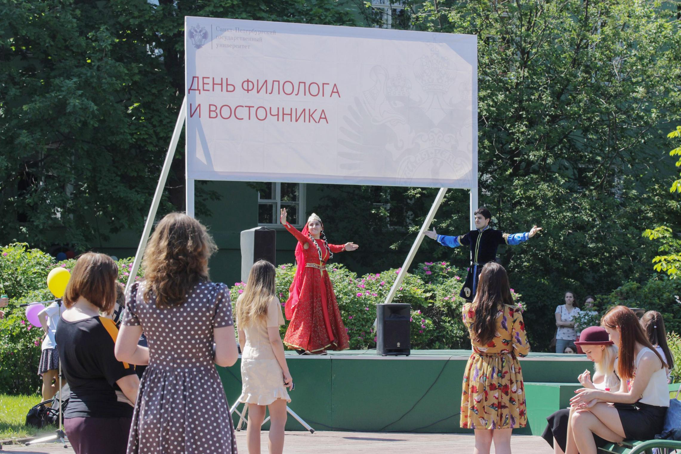 26 мая в СПбГУ отпразднуют юбилейный День филолога и восточника