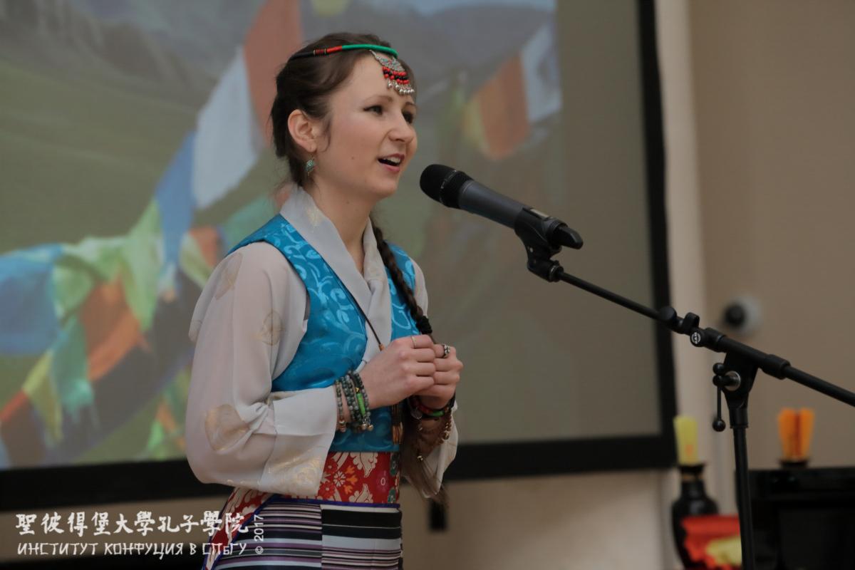 «Мост китайского языка» в СПбГУ