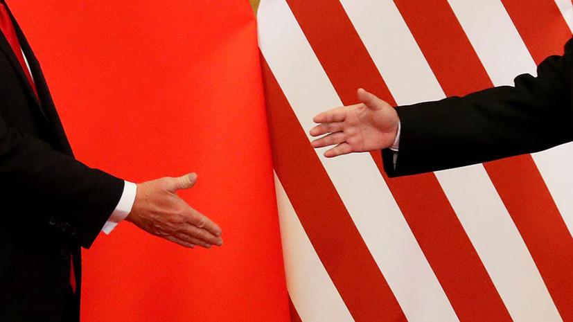 RT: Профессор Владимир Колотов об отношениях США и Китая
