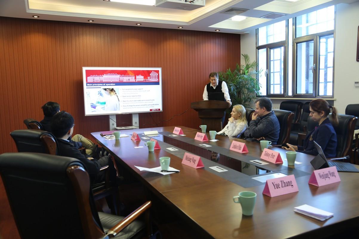 St Petersburg University Days took place at Tsinghua University