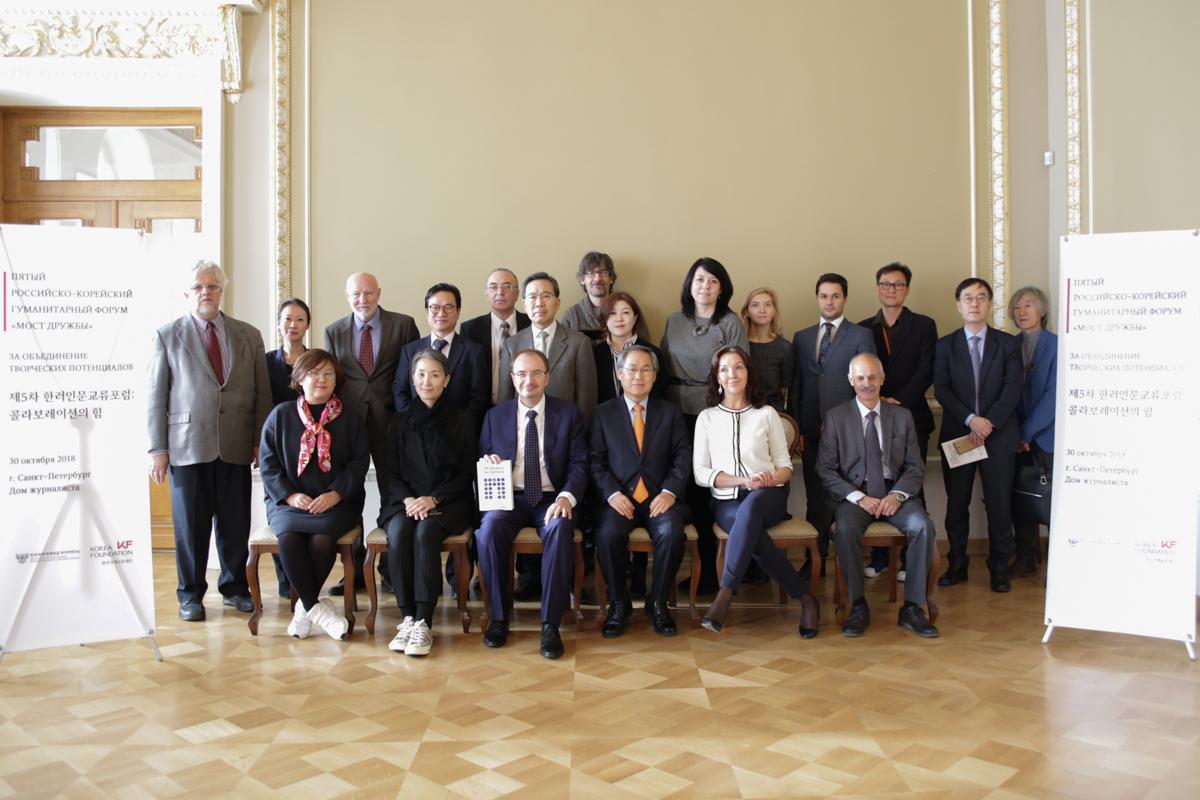 Универсанты приняли участие в гуманитарном форуме «Мост дружбы»