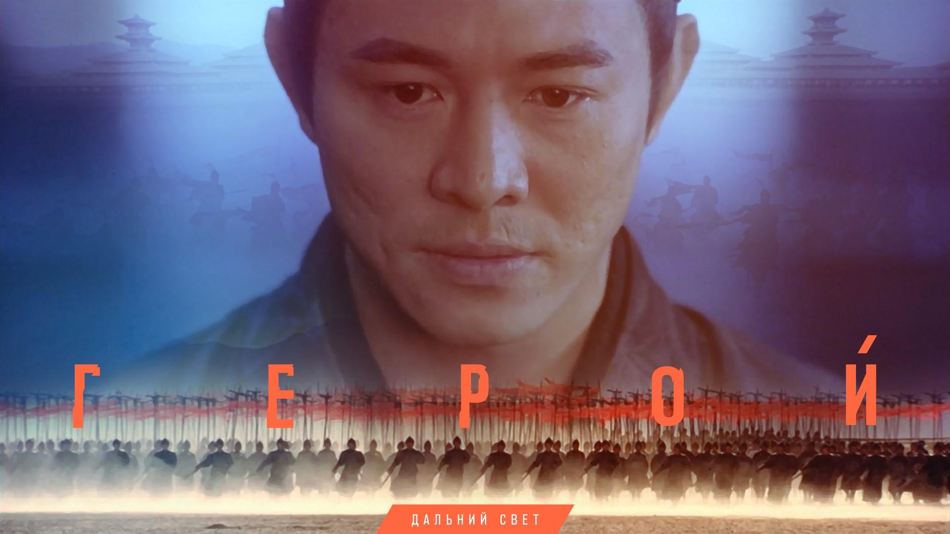 Преподаватели СПбГУ примут участие в обсуждении самого известного китайского фильма