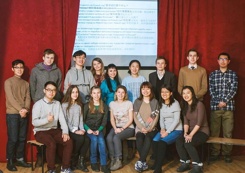 Русско-китайский разговорный клуб СПбГУ приглашает