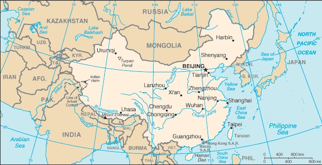 Третья всероссийская научная конференция молодых востоковедов «Китай и соседи»
