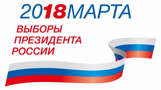 Избирательный участок можно выбрать самостоятельно