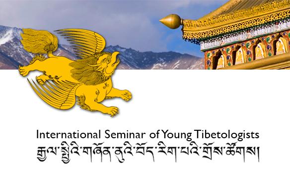 5-й Международный семинар молодых тибетологов. Fifth International Seminar of Young Tibetologists