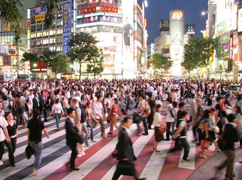 Открытая лекция «Особенности этнического сознания японцев и современное японское общество»