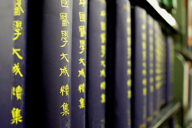 Литературная газета: Алексей Родионов о переводе литературы в России и Китае