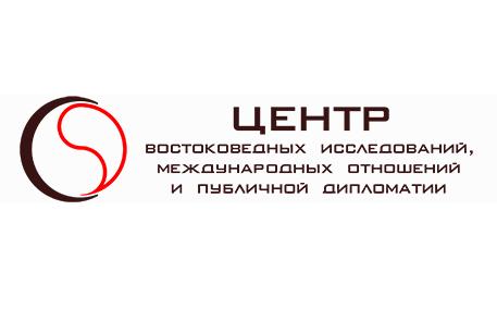 Прими участие в проекте «Россия – Турция. Диалог через молодежь»