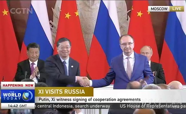 St Petersburg University and Tsinghua University have signed a cooperation agreement in the presence of Vladimir Putin and Xi Jinping