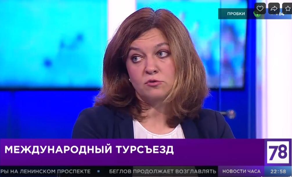 78 канал: Полина Рысакова выступила экспертом в «Итогах дня»