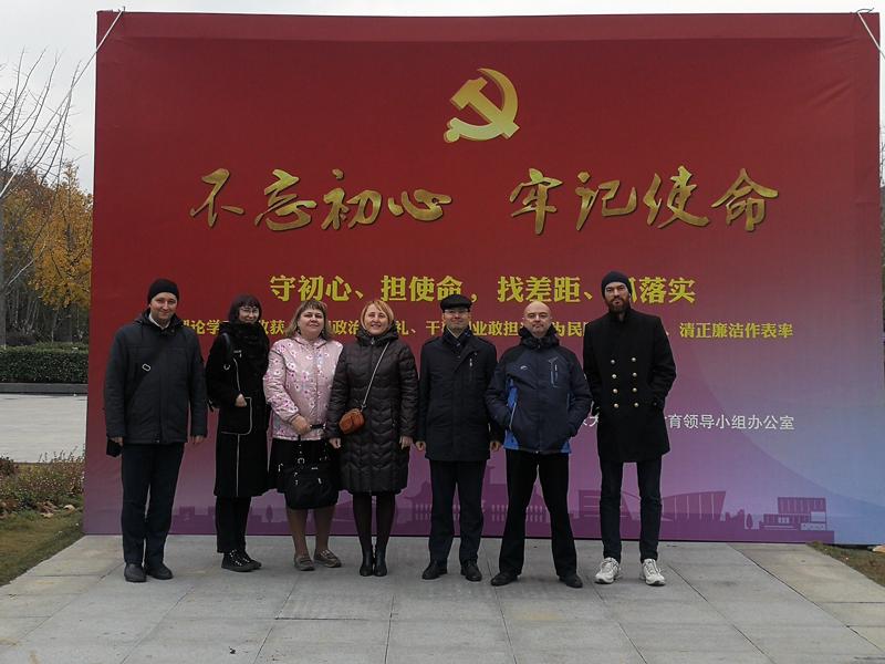 В Нанкине завершилась совместная конференция, посвященная 100-летию Движения 4-го мая в Китае