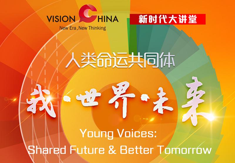 Студентка СПбГУ выступит перед 200 миллионами зрителей на Vision China