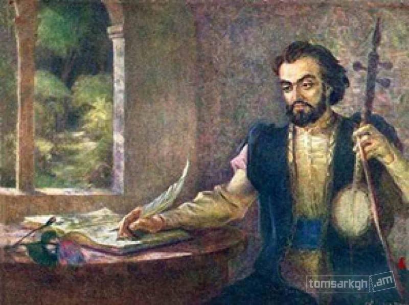 13 декабря - музыкально-поэтический вечер, посвященный памяти поэта Саят-Нова