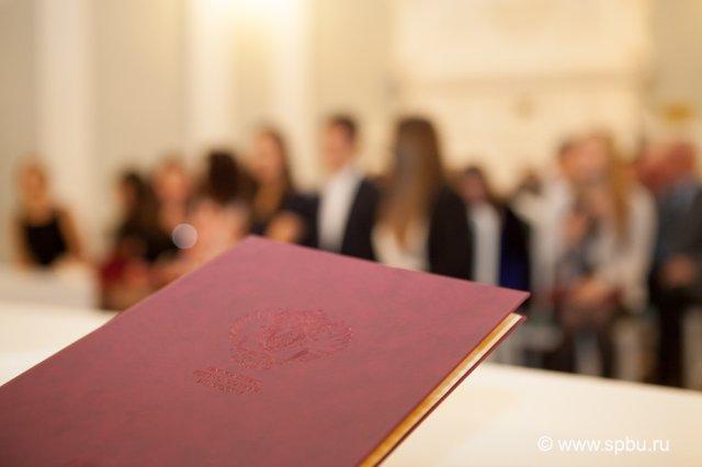 Открылся личный кабинет для будущих магистрантов СПбГУ