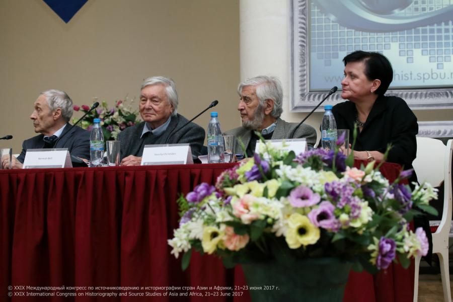 XXIX конгресс по источниковедению и историографии стран Азии и Африки (2017)