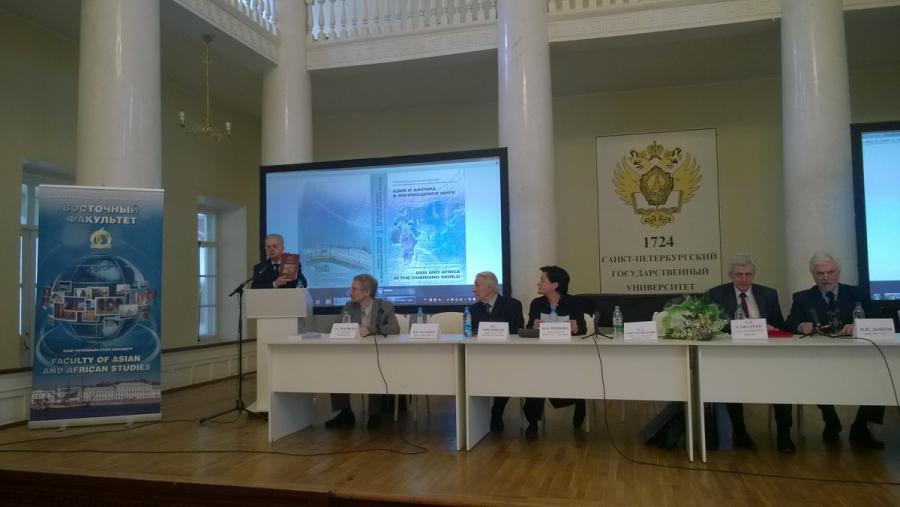 Конференция по источниковедению и историографии стран Азии и Африки (2015)