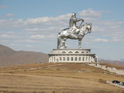 Department of Mongolian Studies and Tibetology